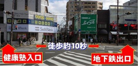 昭和町駅前です。