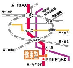 O脚矯正大阪の健康塾鉄道案内図